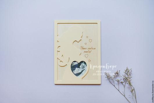 Рамка для УЗИ. Фоторамка для УЗИ - милый подарок для беременной подруги.
