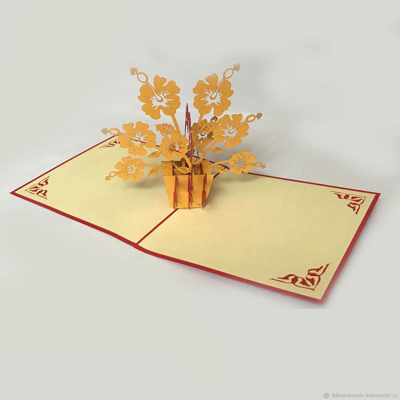 Картинки, объемная открытка цветы фильм