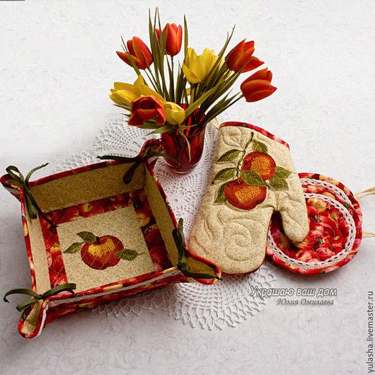 Набор для кухни. Подарок женщине, девушке на любой случай. Текстиль для дома. Подарок на Новый год. Сухарница, прихватки для кухни. Красивый подарок себе, подруге, для мамы. Кухонные принадлежности.