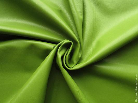 Тонкая натуральная кожа. Весенняя зелень. Шкурка 61 кв.дм, толщина 0,5 мм. Елена (7businka).