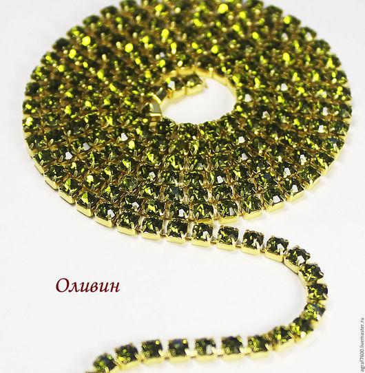 Для украшений ручной работы. Ярмарка Мастеров - ручная работа. Купить Стразовая цепь SS12 3 мм Оливин в золотистых  цапах. Handmade.