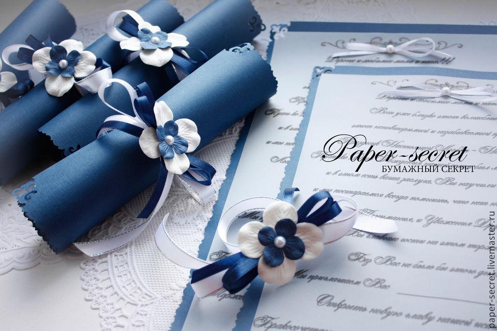 Invitation, scroll, Blue Sea Blue Hydrangea Simply, Invitation, Volgograd,  Фото №1
