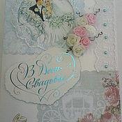 Открытки ручной работы. Ярмарка Мастеров - ручная работа жених и невеста. Handmade.