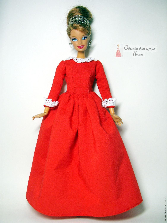 Кукольное платье своими руками
