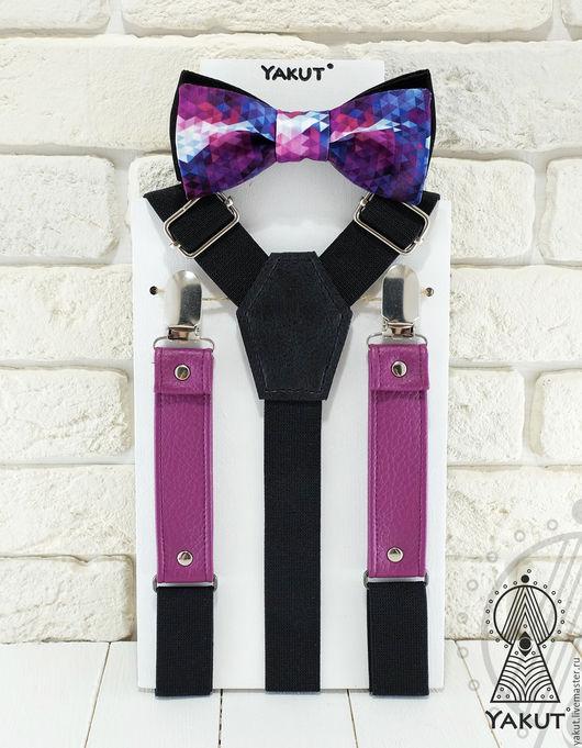 Комплекты аксессуаров ручной работы. Ярмарка Мастеров - ручная работа. Купить Подтяжки + бабочка Фиолетовая мозайка / галстук-бабочка, подтяжки. Handmade.
