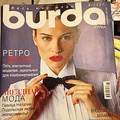 Материалы для творчества ручной работы. Ярмарка Мастеров - ручная работа Журнал Burda (Бурда) 08/2007. Handmade.