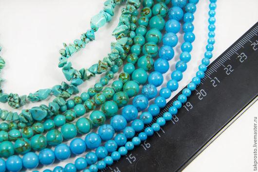 Для украшений ручной работы. Ярмарка Мастеров - ручная работа. Купить 0410. Бирюза прессованная голубая зеленая шарик 4 мм 6 мм 8 мм 10 мм. Handmade.
