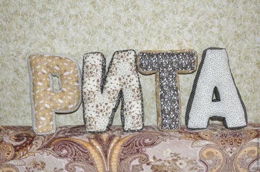 Детская ручной работы. Ярмарка Мастеров - ручная работа. Купить Буквы-подушки. Handmade. Подушка-игрушка, буквы, мягкие буквы