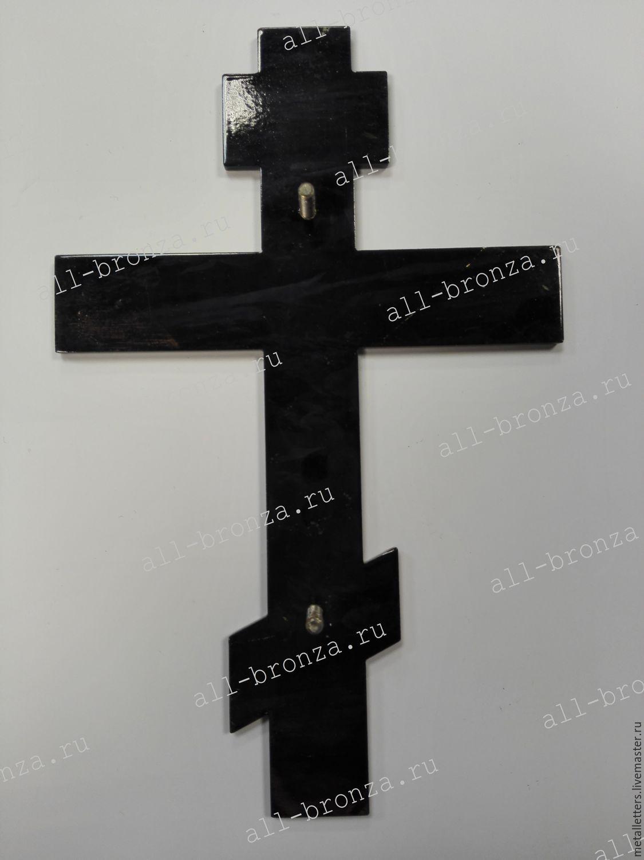Памятники с крестом православные иконы купить памятник в москве недорого британского котенка