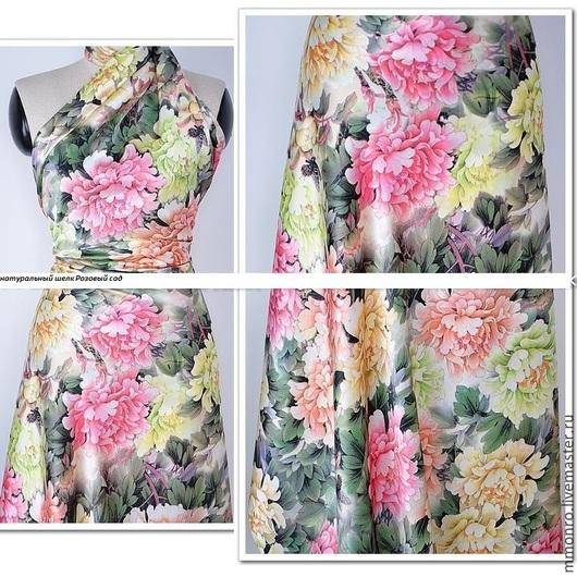 Шитье ручной работы. Ярмарка Мастеров - ручная работа. Купить Ткань  100% натуральный шелк Розовый сад. Handmade. Ткань