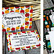 """Заказать Набор для учителя """"Откройте, когда..."""". Anna. Ярмарка Мастеров. . Сувениры по профессиям Фото №3"""