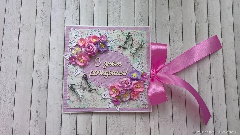 открытки ручной работы на день рождения девушке