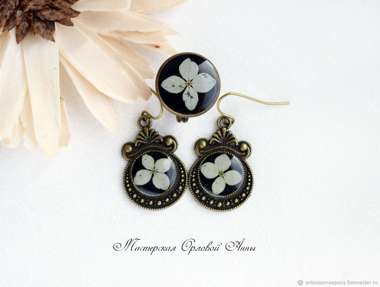 Jewelry set with real flowers ' Classic', Jewelry Sets, Engels,  Фото №1