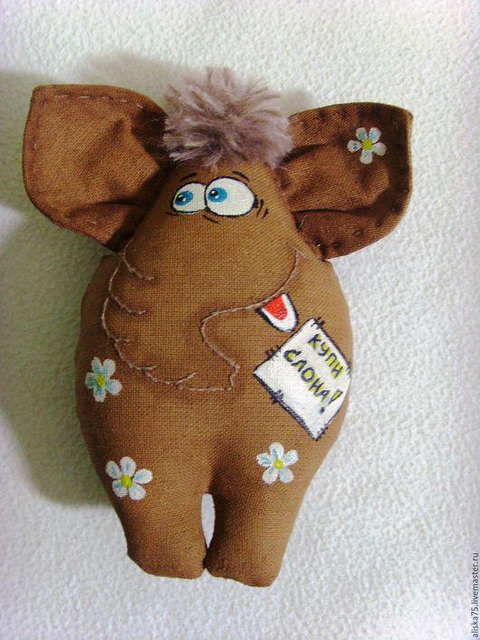 Ароматизированные куклы ручной работы. Ярмарка Мастеров - ручная работа. Купить Слон. Handmade. Коричневый, слон, ароматный слон