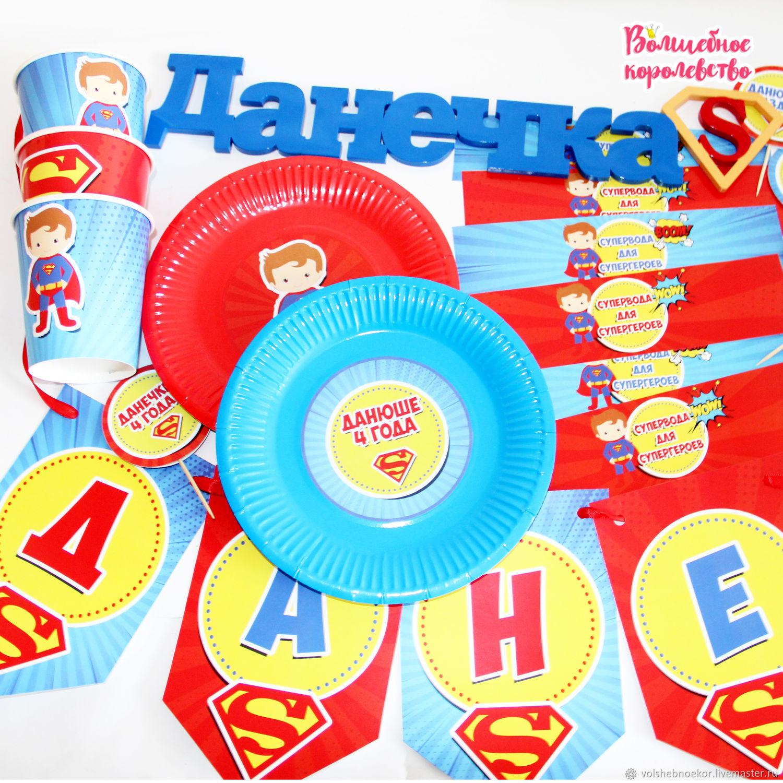 Набор для дня рождения в стиле супермен, Оформление мероприятий, Тула,  Фото №1