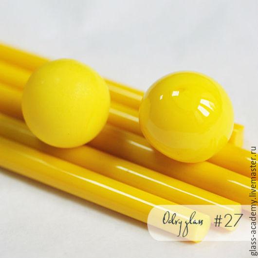 Для украшений ручной работы. Ярмарка Мастеров - ручная работа. Купить стекло #27 - Mimosa (Мимоза) для lampwork Odry glass coe 104. Handmade.