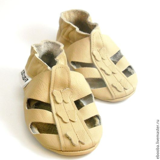 Кожаные чешки тапочки пинетки сандалии бежевые с бабочками ebooba