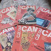 handmade. Livemaster - original item Vintage magazines: DIY. Handmade.