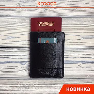 Stationery handmade. Livemaster - original item Passport cover TRAVEL. Handmade.