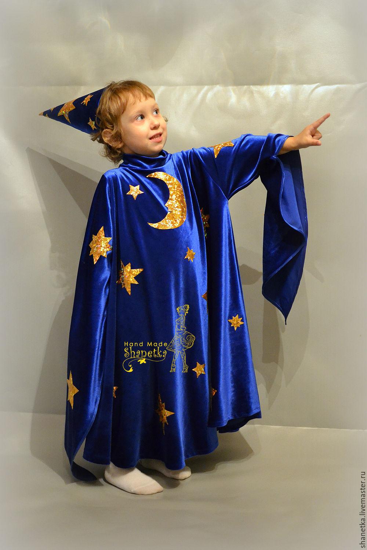 картинка для детей звездочета