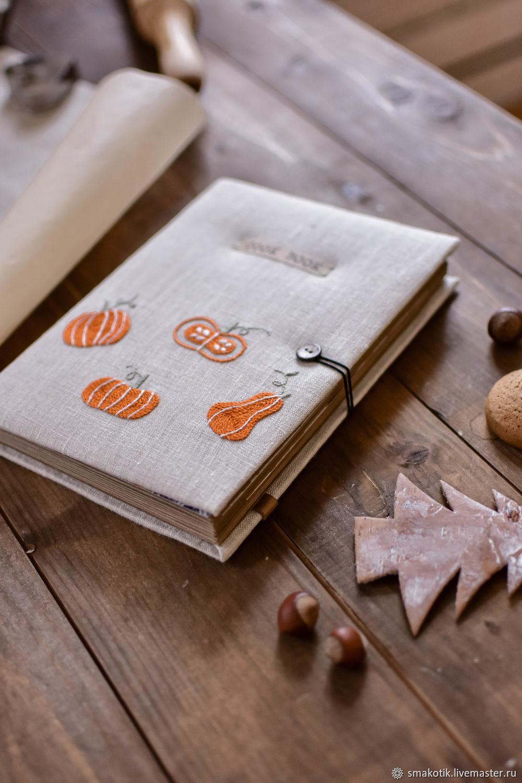 Кулинарная книга для рецептов Тыквы (лён, вышивка, формат А5), Книги для рецептов, Краснодар,  Фото №1