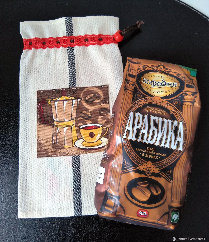 COFFEE shop-storage bag, Bags, Moscow,  Фото №1