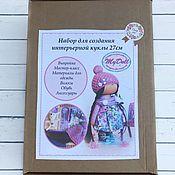 Материалы для кукол и игрушек ручной работы. Ярмарка Мастеров - ручная работа Набор для создания интерьерной куклы 27 см. Handmade.