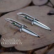 Украшения handmade. Livemaster - original item Earrings daggers. Handmade.