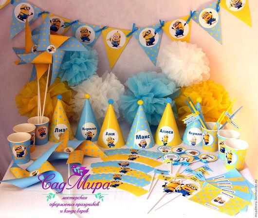 Праздничная атрибутика ручной работы. Ярмарка Мастеров - ручная работа. Купить набор для оформления дня рождения в стиле Миньоны. Handmade.