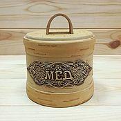 Для дома и интерьера handmade. Livemaster - original item Box honey small. Jar of honey. Handmade.