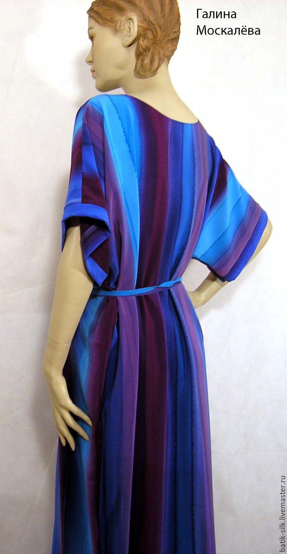 Купить Натуральный Шелк Платье