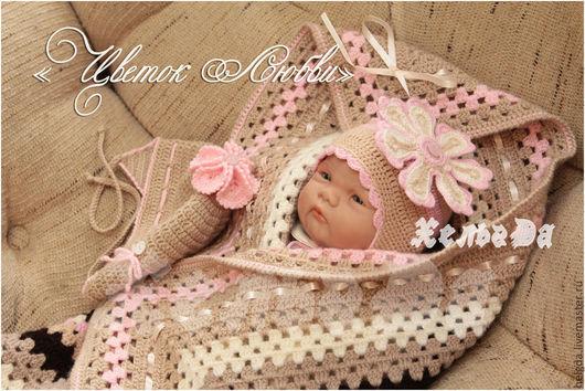 """Комплект для новорожденной девочки """"Цветок любви"""" (авторская работа)"""