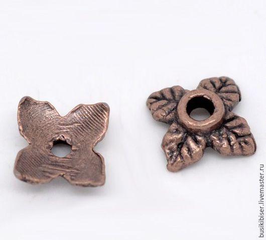 Шапочки для бусин размером 10-14 мм. античная медь.