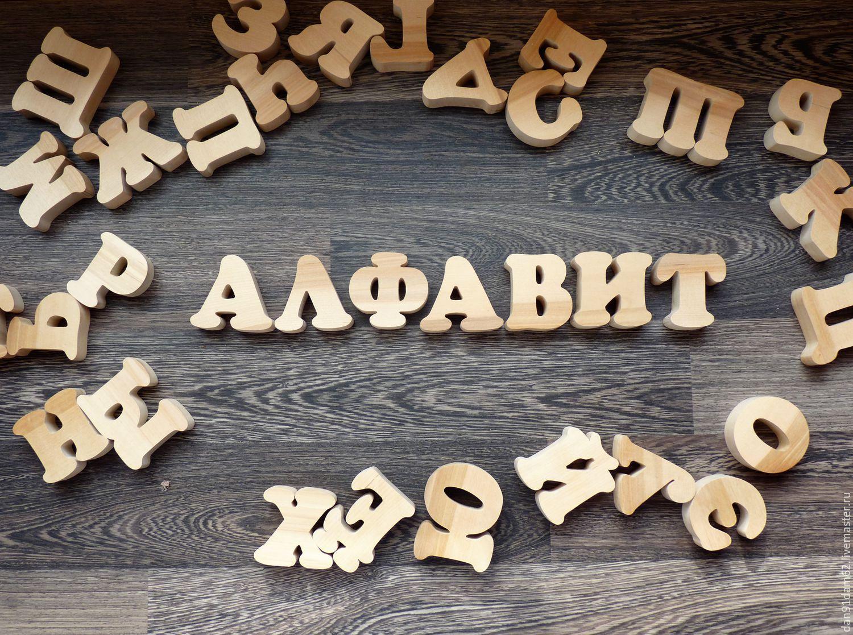 Russian Alphabet, Stuffed Toys, Kukmor,  Фото №1