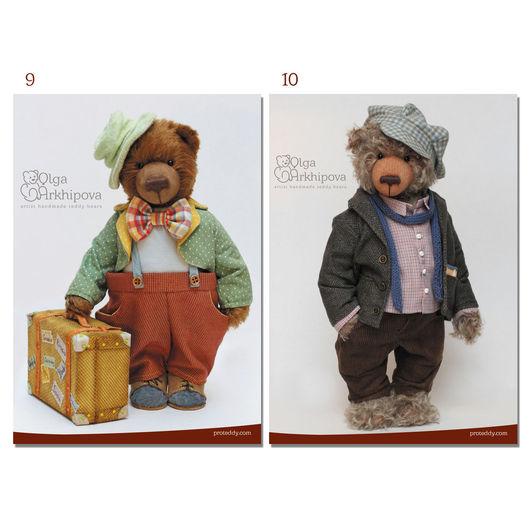 Открытки почтовые с мишками Тедди на любой праздник на любой случай на плотном картоне, типографская печать.