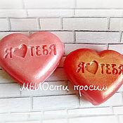 Косметика ручной работы. Ярмарка Мастеров - ручная работа Мыло Сердце с любовью. Handmade.