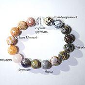 handmade. Livemaster - original item Bracelet made of stones for good luck for Aquarius 3 decades. Handmade.