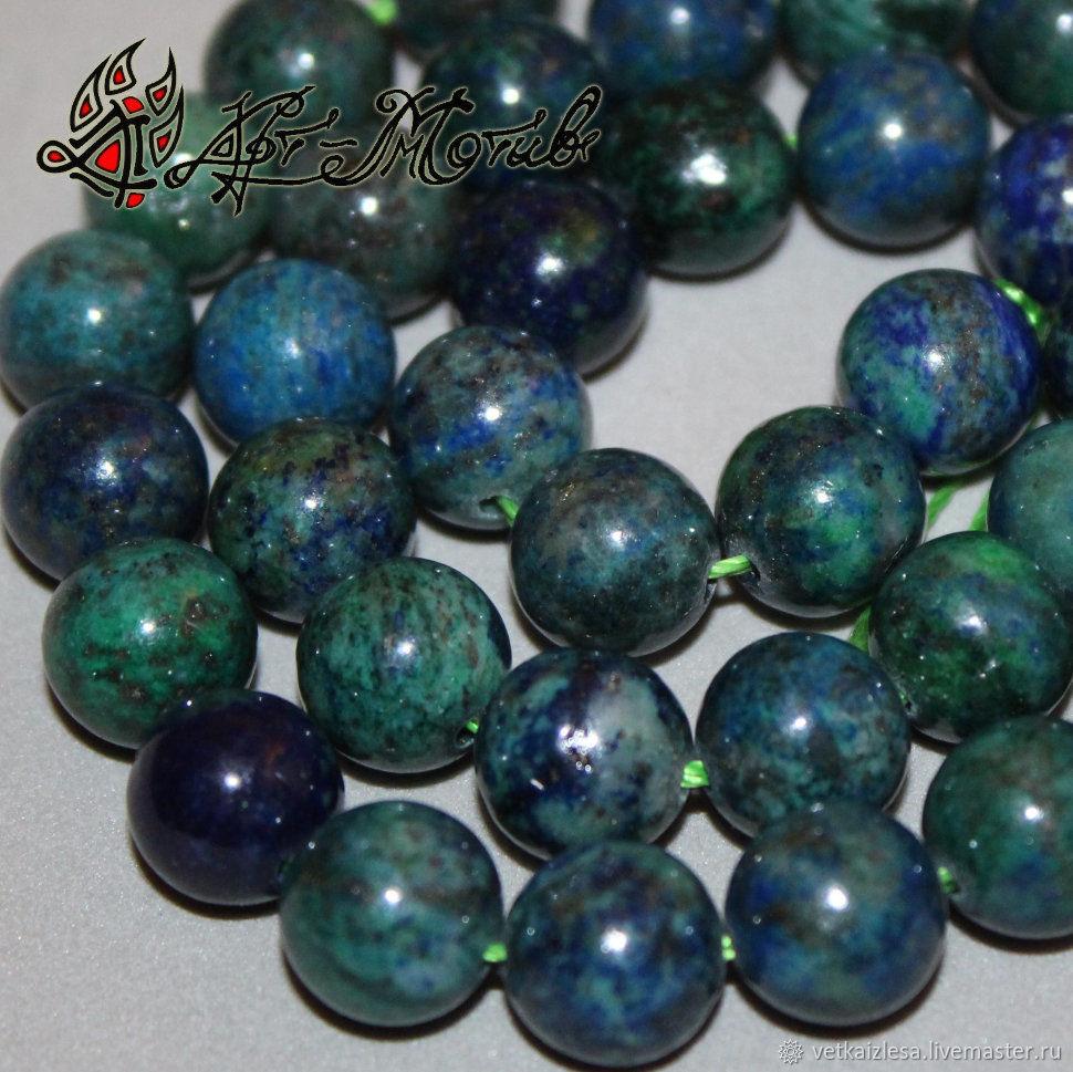 Zurmala (imitation), 10 mm (lapis lazuli tinted)