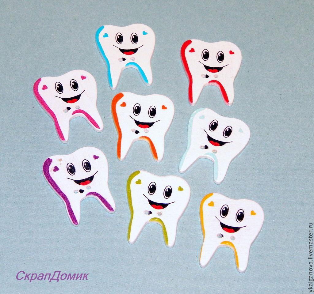 Февраля ржачные, открытка зуб своими руками