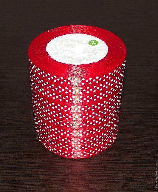 Лента атласная `горошек` 10 мм Цвет -красный- Стоимость указана за 1 метр  Стоимость ролла 22,86 метра - 80 рублей
