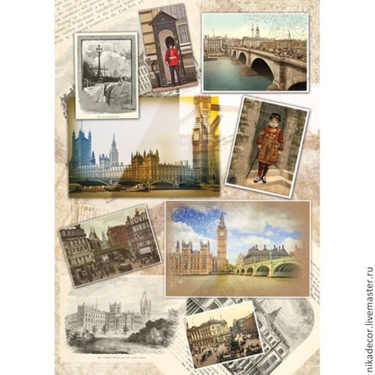 Лондонский альбом