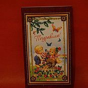 Открытки handmade. Livemaster - original item Greeting Card
