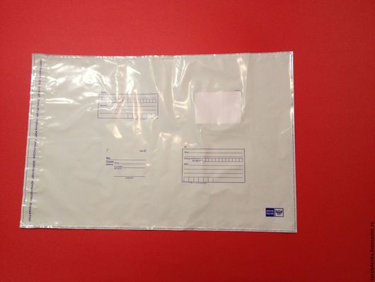 Упаковка ручной работы. Ярмарка Мастеров - ручная работа. Купить Пакеты почты России  50 см  x 54,5 см. Handmade.