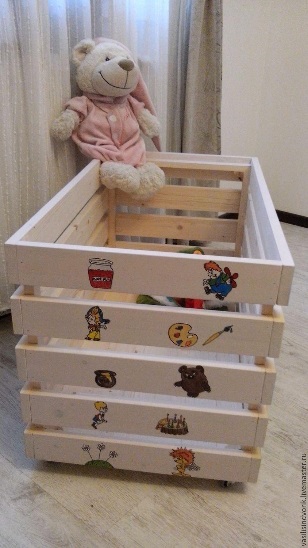 Как сделать ящик для игрушек своими руками: несколько 45