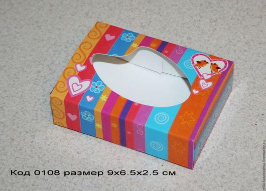 Коробочка для упаковки мыла  код 0108 размер 9х6.5х2.5 см