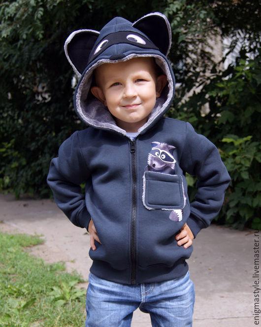 Одежда для мальчиков, ручной работы. Ярмарка Мастеров - ручная работа. Купить Толстовка детская Енот. Handmade. Серый, толстовка, свитер