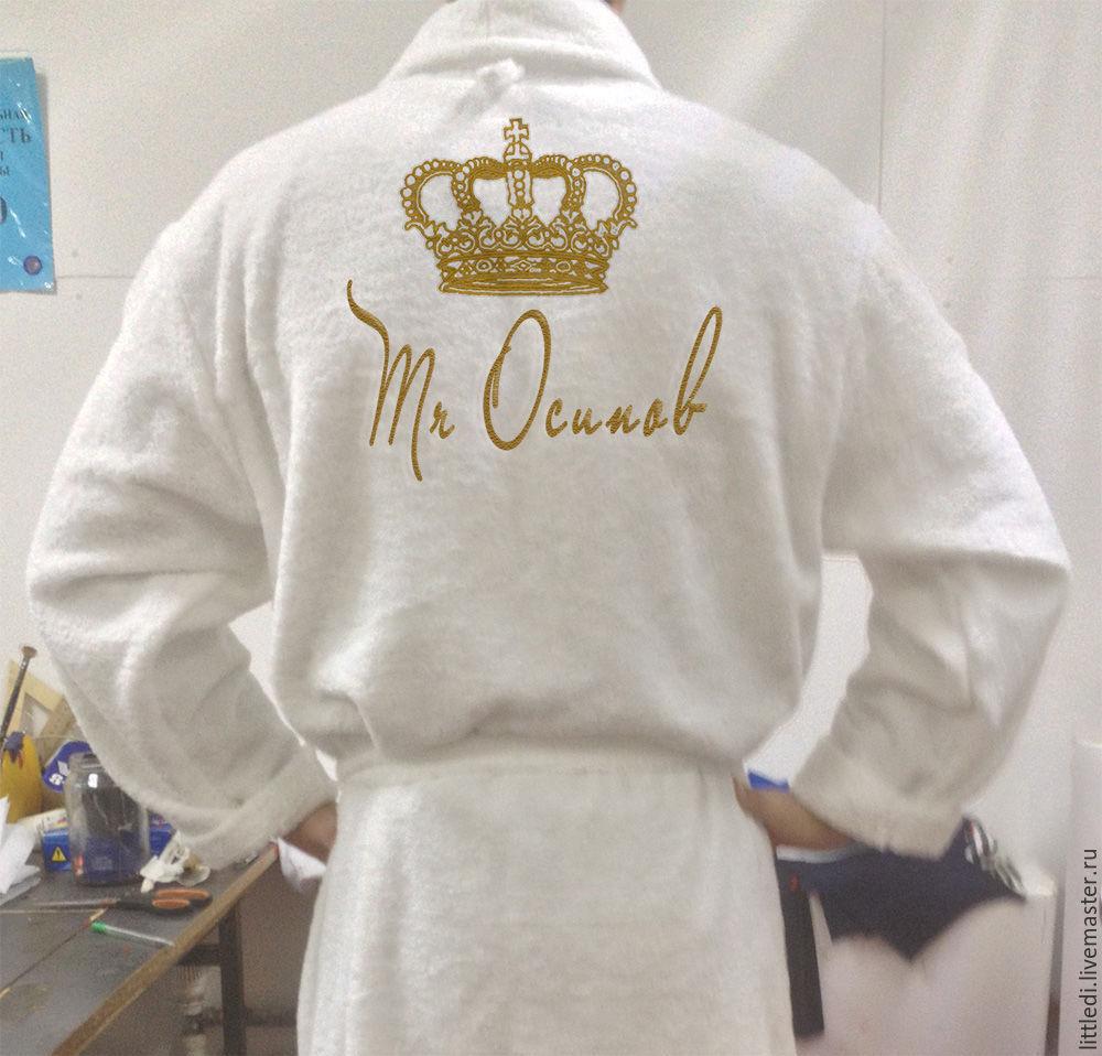 Халат мужской махровый с вышивкой на заказ 48