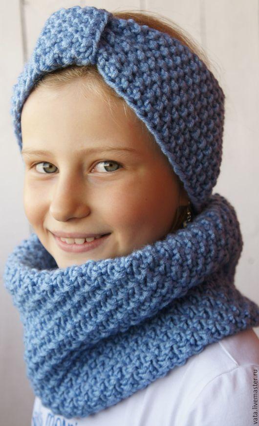 вязаная повязка, вязаный снуд, вязаный комплект на осень, повязка спицами, снуд вязаный спицами, вязаная повязка и снуд купить