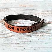 Украшения handmade. Livemaster - original item Double leather bracelet with engraving all will pass. Handmade.