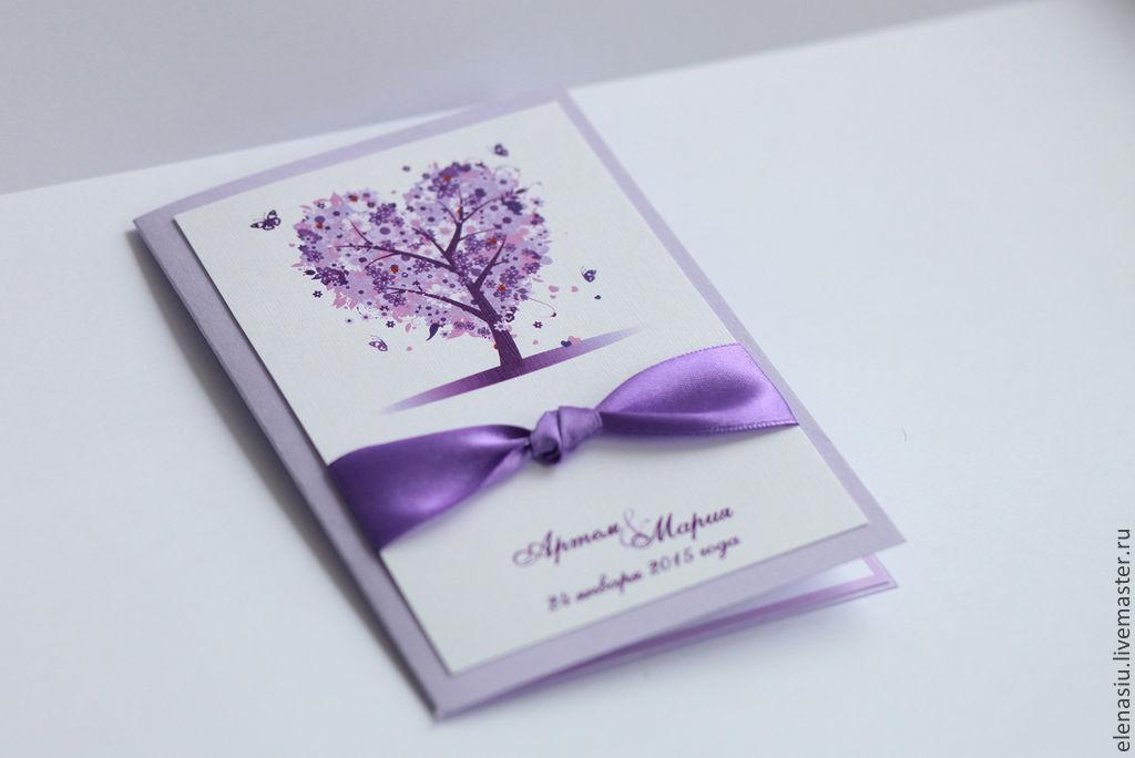 Спокойной ночи, открытки на свадьбу фиолетовые